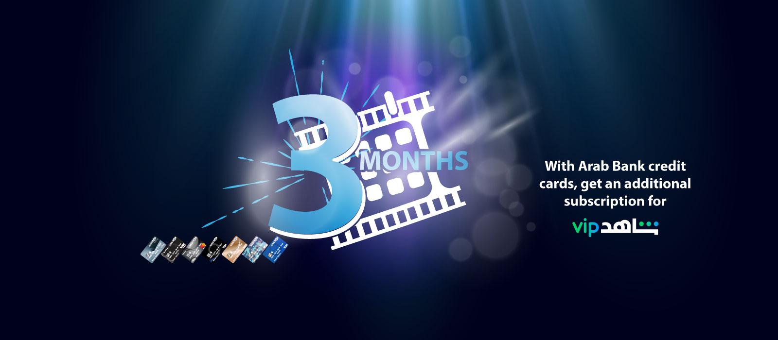 AB-MBC-Shahid-Website-banner-ENG