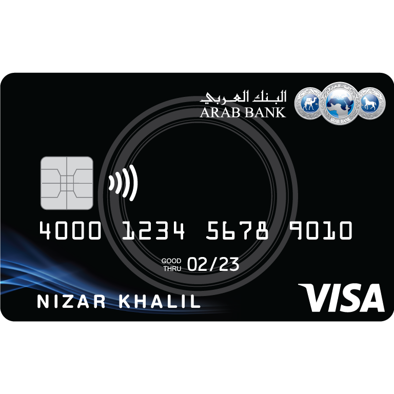 بطاقة فيزا بلاك الائتمانية