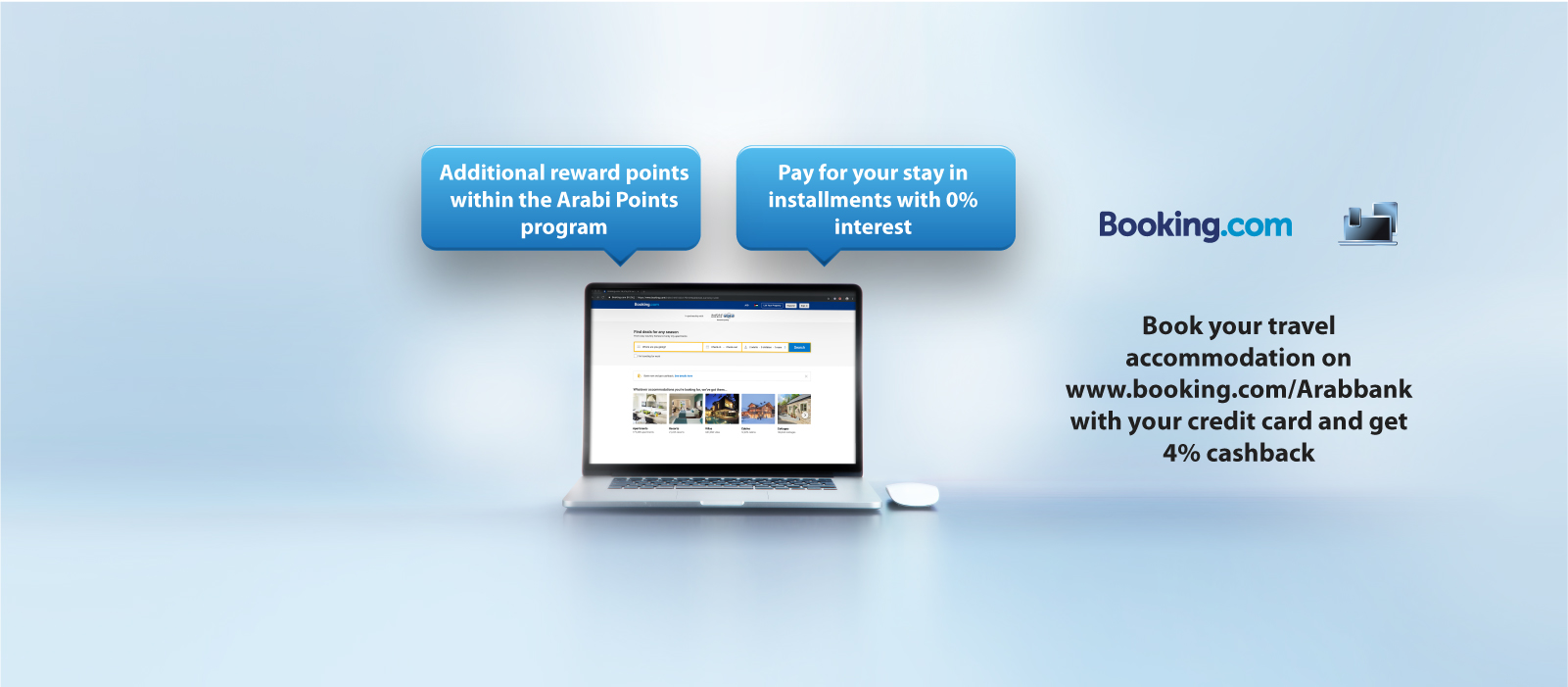 booking.com offer main banner
