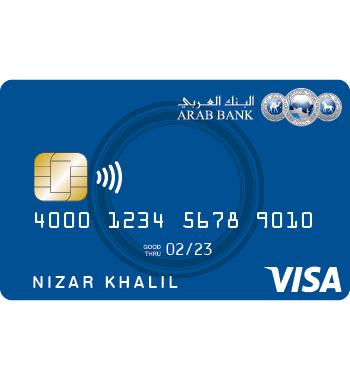 أنواع البطاقات