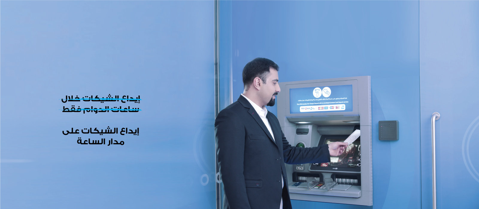 Cheque-Deposit-1600x700-A