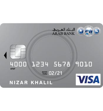 بطاقة فيزا سلفر الائتمانية