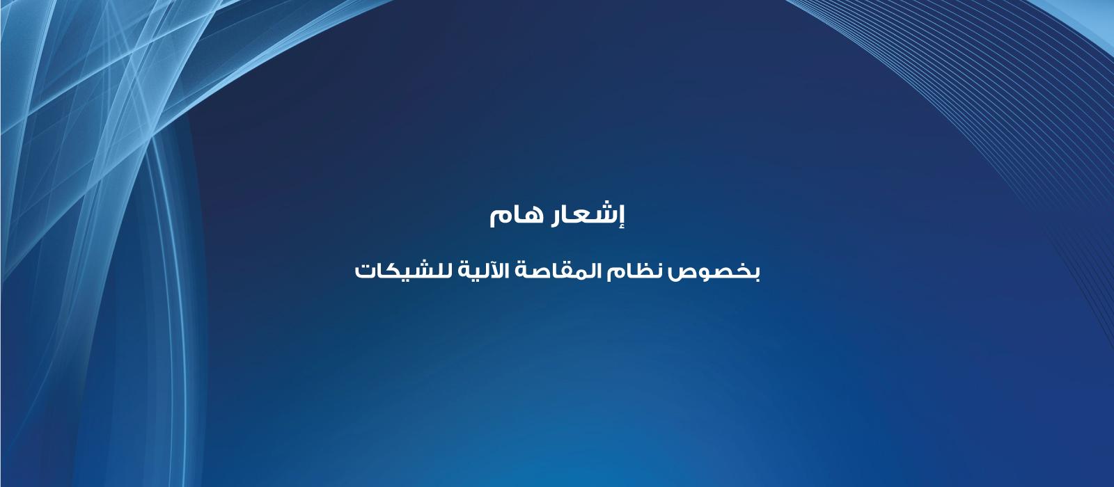 Website-Banner-amend2-A